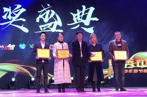 2019青少年春节联欢晚会隆重开幕 郑州悦风美妆学院获殊荣