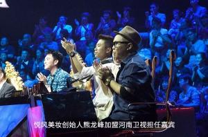 悦风美妆创始人熊龙峰加盟河南卫视