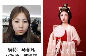 """郑州悦风美妆学院""""新潮杯""""彩妆作品评选"""