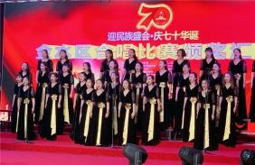2019年郑州金水区政府歌唱比赛化妆造型
