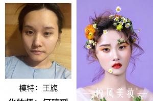 """郑州悦风美妆学院""""丽妍杯""""影楼妆作品评选"""